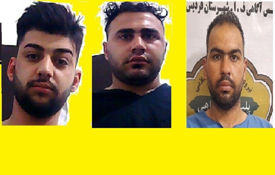 دستگیری سه کلاهبردار سایت دیوار در فردیس