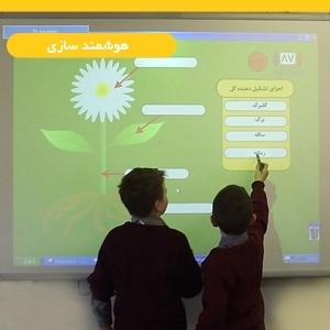 بهره برداری از اولین مدرسه هوشمند استان